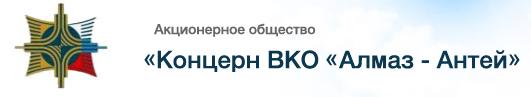 2016-06-29 14-25-26 Редактировать страницу ‹ ООО Евро-Комплект НН — WordPress - Google Chrome